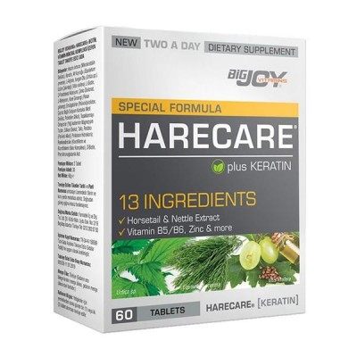 BigJoy Harecare Plus Keratin 60 Tablets Skt:12/21